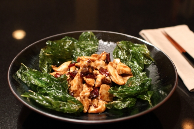 Chiu Chow chicken with fried basil