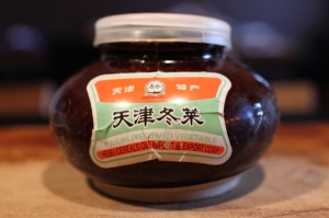 Tianjin preserved vegetable and its classic jar
